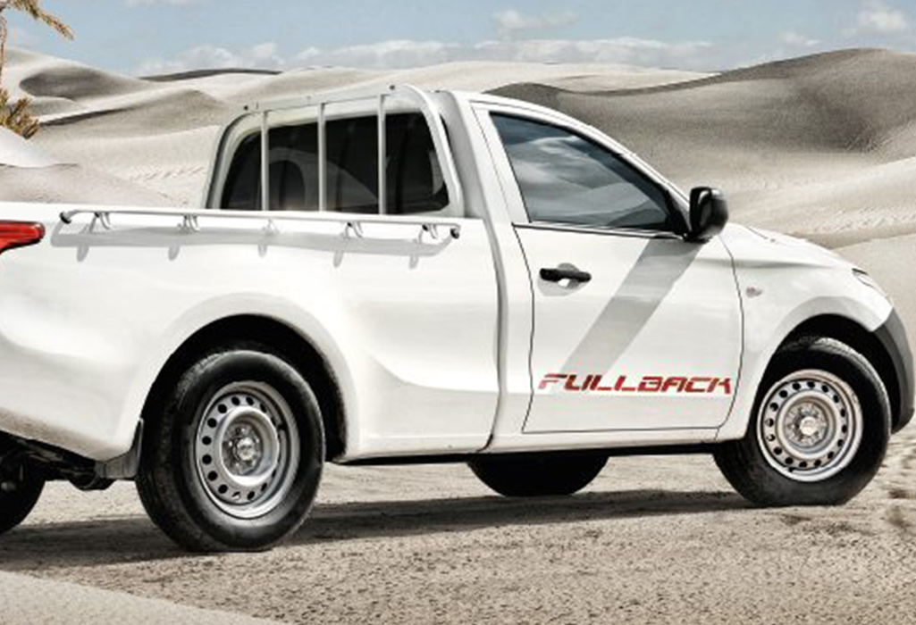 Fiat Professional Fullback Single Cab Overview Banner